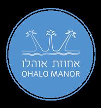 לוגו עגול שקוף מוקטן 2